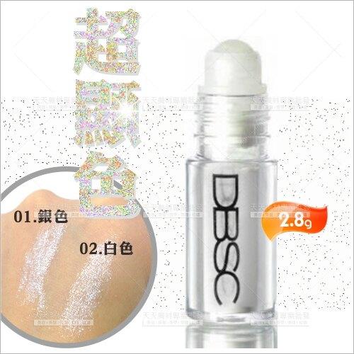 超顯色!!DBSC-J128魔彩超細粉(2.8g)--銀/白(美容乙丙級彩妝考試加分效果)[26004]