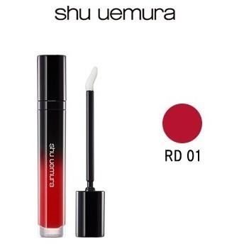 【 定形外 送料無料 】 シュウウエムラ ラック シュプリア RD 01 【取り寄せ商品】【ID:0047】