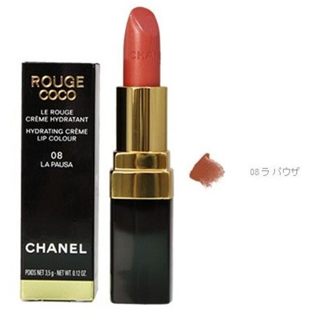 シャネル CHANEL コスメ ルージュココ 08 ラ パウザ 香水 フレグランス コスメ ブランド