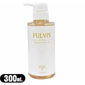 【送料無料】【フルボ酸配合シャンプー】フルヴィス(FULVIS) ダメージ&スカルプケア シャンプー 300mL (Damage & Scalp care shampoo) -