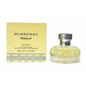 バーバリー BURBERRY ウィークエンド フォーウーマン オードパルファム EDP50ml レディース 女性用香水 (香水/コスメ) P5SP