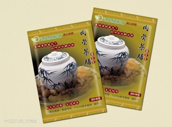 台東原生應用植物園 肉骨茶養生包 20g*2/包(另有3包特惠)