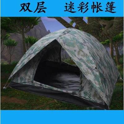 【迷彩雙人雙層帳篷-1套/組】0.7cm玻璃鋼數碼迷彩軍迷拉練露營套裝-7670609-1