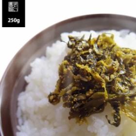 福岡県産高菜使用 めんたいからし高菜(油炒め)250g