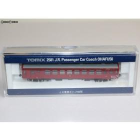 『中古即納』{RWM}2581 JR客車オハフ50形 Nゲージ 鉄道模型 TOMIX(トミックス)(20120131)