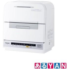 パナソニック 食器洗い乾燥機 NP-TM7 -W ホワイト 食器点数40点 セットナビカゴ 食洗機 新品 送料無料