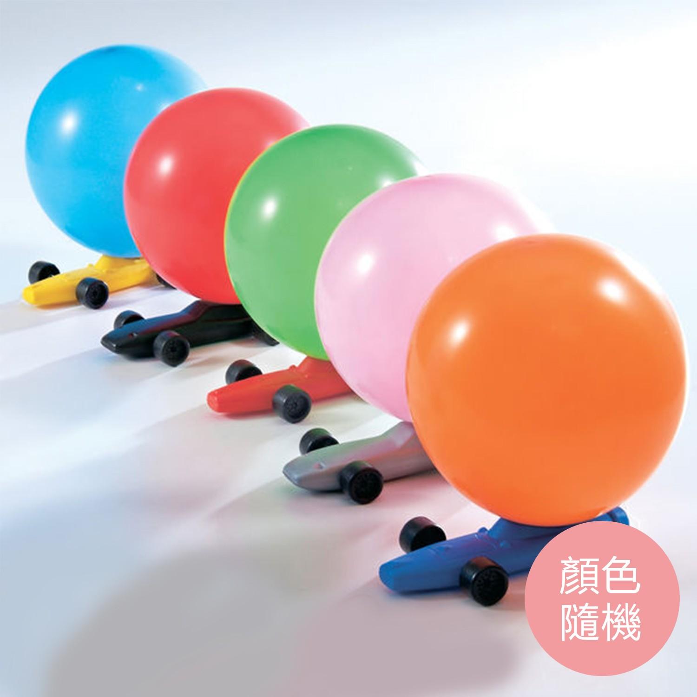 大倫氣球 - 氣球賽車-顏色隨機-賽車本體、附兩顆專用氣球、貼紙