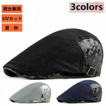 ハンチング 帽子 メンズ ゴルフ帽子 レディース 男女兼用 シンプル ハンチングワッフルつばロング キャップ ぼうし UVカット 軽量 プレゼ
