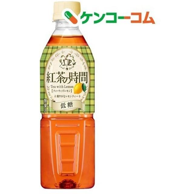 霧の紅茶 紅茶の時間 ティーウィズレモン 低糖 ( 500mL24本入 )/ 霧の紅茶