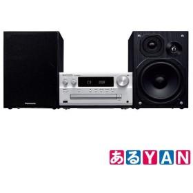 パナソニック ミニコンポ SC-PMX80 -S シルバー CDステレオシステム ハイレゾ音源対応 Bluetooth対応 USBメモリー 新品 送料無料