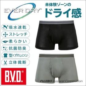 ボクサーパンツ クールビズ BVD 吸汗速乾 抗菌防臭 EVER DRY ビジネスインナー メンズ