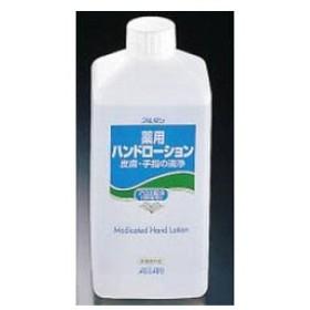 アルタン 薬用ハンドローション 1L(詰替え用)
