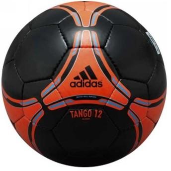 アディダス(adidas) サッカーボール4号球 FIFA 2012 グライダー