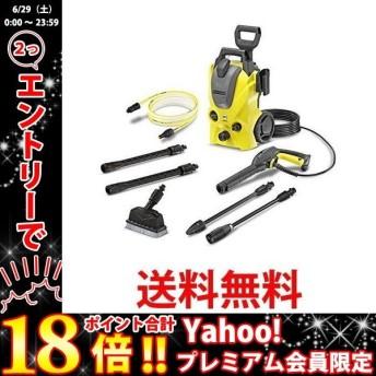KARCHER ケルヒャー 高圧洗浄機 サイレント1.601-448.0 K3SLB/5 東日本 50Hz 専用