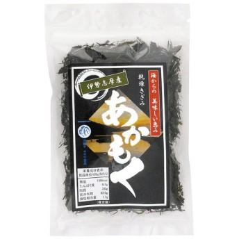 乾燥きざみあかもく(20g) 海藻や ヤマウ食品 6月新商品
