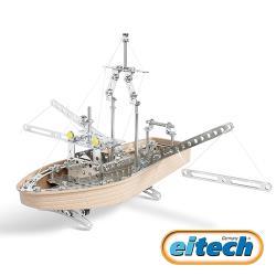 【德國eitech】益智鋼鐵玩具-3合1帆船 C20