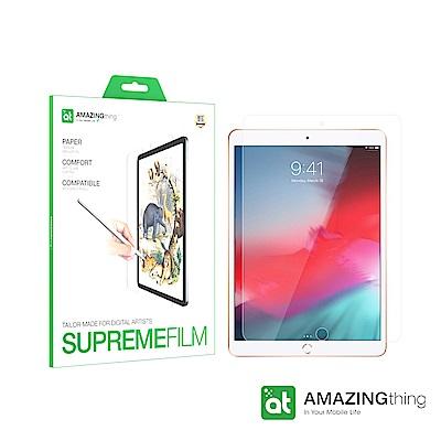 AMAZINGthing iPad Air 2019 (10.5吋) 專用繪圖保護膜