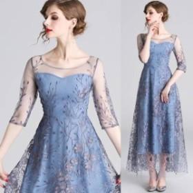 ドレス パーティードレス レディース 結婚式 パーティー お呼ばれ 二次會 ロングドレス イブニング 花柄 五分袖 透け感 チュ