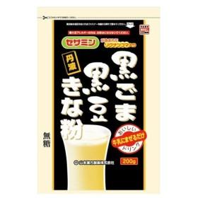 山本漢方製薬 黒ごま黒豆きなこ粒 200g