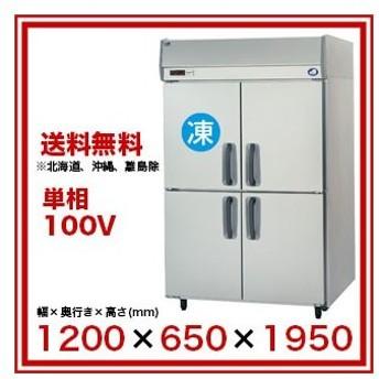 パナソニック 業務用冷凍冷蔵庫 SRR-K1261CS 1200×650×1950 下室センターピラーレス仕様 【 メーカー直送/代引不可 】