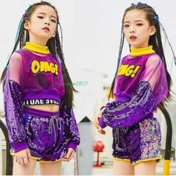 キッズダンス衣装 ヒップホップ スパンコール セットアップ 演出服 HIPHOP 女の子 チア ステージ衣装 チアガール ダンスパンツ ガールズ