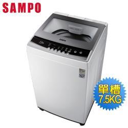 (送安裝)SAMPO聲寶 7.5公斤全自動洗衣機ES-B08F