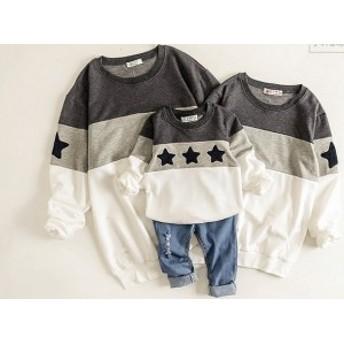 キッズサイズ 親子リンクコーデ 絶対欲しいスタートレーナー シンプルなデザインがとっても可愛い! 韓国子供服