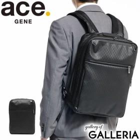 5年保証 エースジーン ビジネスリュック ace.GENE GADGETABLE RHOMBUS LTD ガジェタブル ランバス ビジネスバッグ B4 通勤 メンズ エース 62282