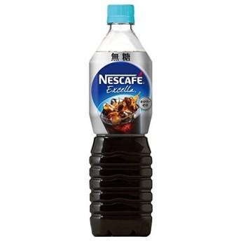 ネスレ ネスカフェ エクセラ ボトルコーヒー 無糖 900ml