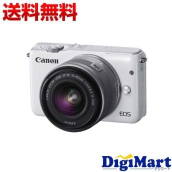 キャノン Canon EOS M10 EF-M15-45 IS STM レンズキット [ホワイト] 一眼レフカメラ【新品・国内正規品・ダブルズームキット化粧箱】