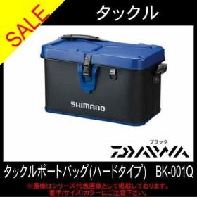 タックルボートバック ハードタイプ ブラック 27L シマノ SHIMANO