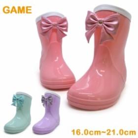 レインブーツ キッズ GAME ゲーム 538 Rain Boots  ジュニア 子供靴 レインシューズ 長靴 防水
