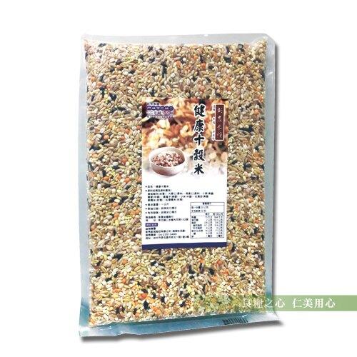 彰農米糧 健康十穀米(1kg/包)