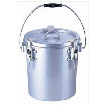 シルバーアルマイト丸型二重クリップ付食缶 237-B (6l)