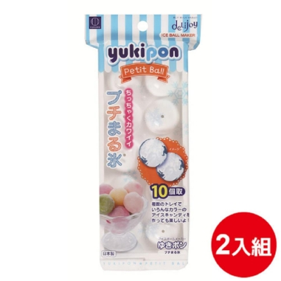 日本品牌 小久保工業所 小圓冰製冰器 二入優惠組