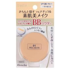 カネボウ media メディア BBパウダー 01 明るい肌の色 SPF25 PA++ 25g