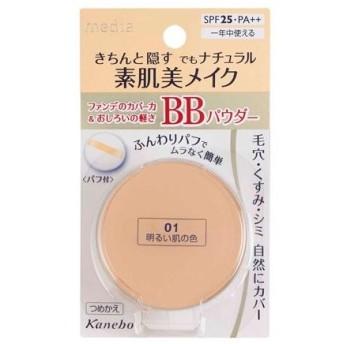 カネボウ media メディア BBパウダー 01 明るい肌の色 SPF25 PA++ 25g[cp]