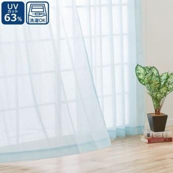 (1枚入り)レースカーテン(カラーペン ターコイズブルー 100X133X1) ニトリ 『玄関先迄納品』