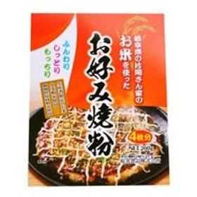 お米を使ったお好み焼粉(200g) 桜井食品