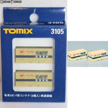 『中古即納』{RWM}3105 私有UC-7形コンテナ(2個入)西濃運輸 Nゲージ 鉄道模型 TOMIX(トミックス)(20041231)