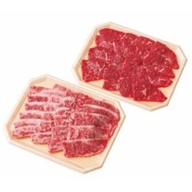 なかやま牧場 国産高原黒牛 焼肉セット 食品 肉 グルメ お中元 お歳暮 残暑見舞い 内祝い お返し ギフト (AD)