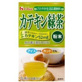 さわやか生活応援飲料 カテキン緑茶(粉末) / 86160 3.8g×14包 1ケース(10個入)