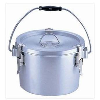 シルバーアルマイト丸型二重クリップ付食缶 237-H (4l)