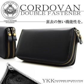 財布/メンズ財布/長財布/ラウンドファスナー/コードバン メンズ 財布