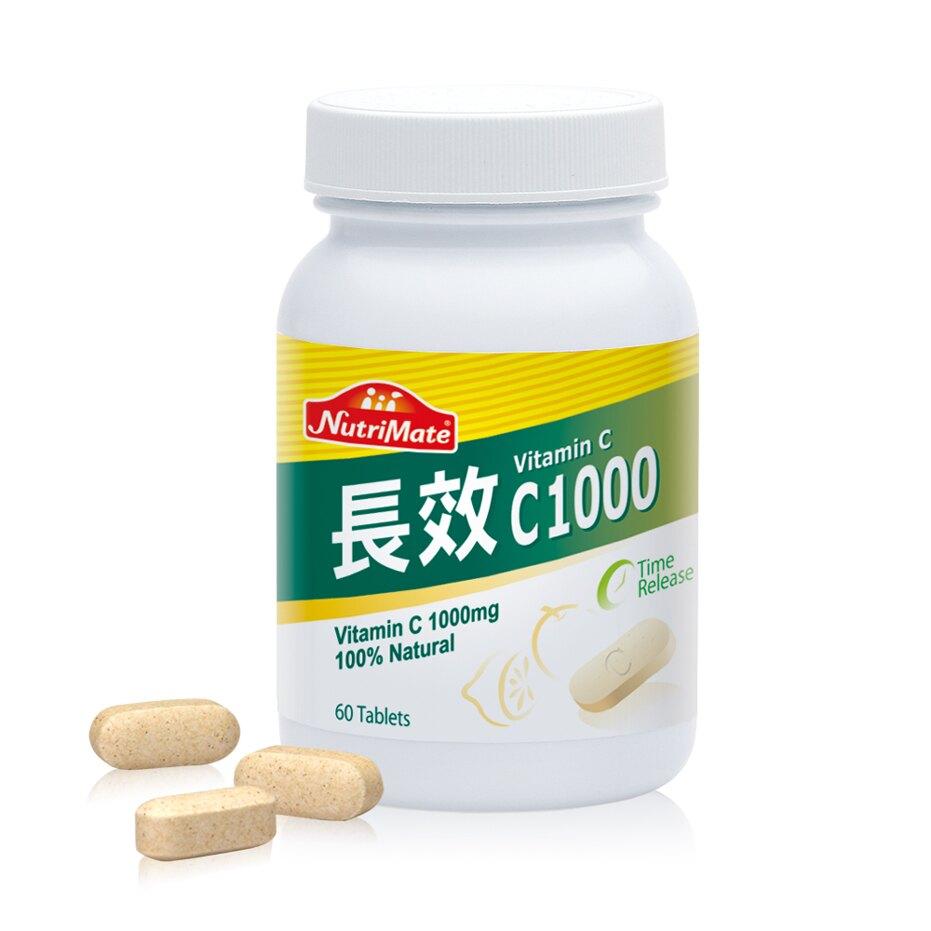 Nutrimate你滋美得 長效維他命C1000(60錠/罐)x1