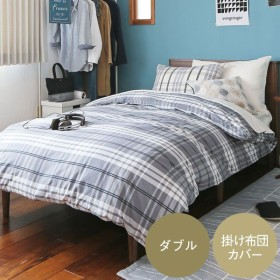 布団カバー ダブルサイズ   タータンチェック 掛け布団カバー ダブル KEYUCA(ケユカ)
