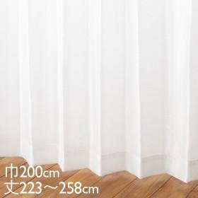 カーテン レース アイボリー ウォッシャブル UVカット 防炎 巾200×丈223〜258cm TDOL7912 KEYUCA ケユカ