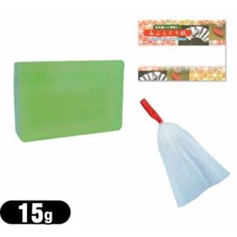 ◆【あす着】【ピーリング石けん】サンソリット スキンピールバー (Skin Peel Bar) AHA ミニソープ15g + 選べるおまけ(泡立てネットorあ