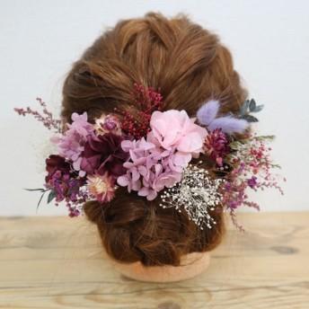 プリザーブドフラワードライフラワー 髪飾り ウェディング/成人式/卒業式 アジサイ かすみ草 ヘリクリサム