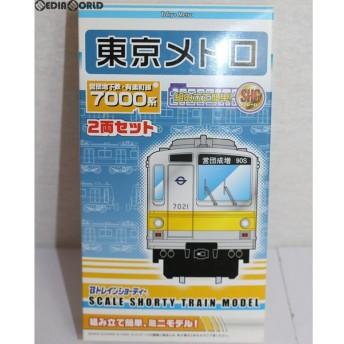 『中古即納』{RWM}Bトレインショーティー 東京メトロ 営団地下鉄・有楽町線7000系 2両セット 組み立てキット Nゲージ 鉄道模型 バンダイ(20130120)